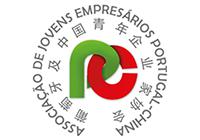 Associação de Jovens Empresários Portugal - China