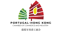 Hong Kong integra rede das Câmaras de Comércio Portuguesas